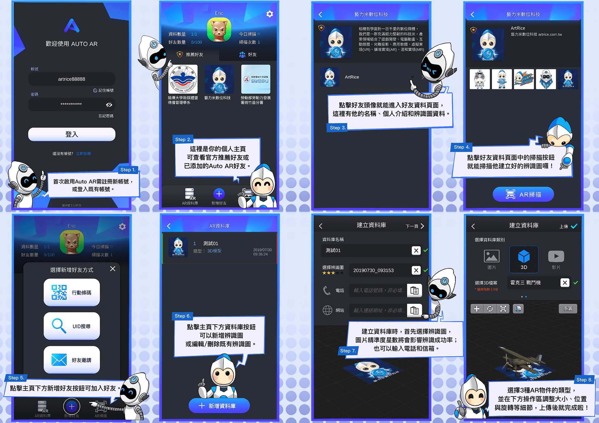 AUTOAR文章_文章圖_02