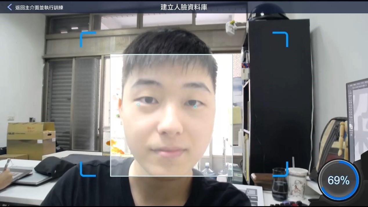人臉辨識打卡系統_文章圖_02