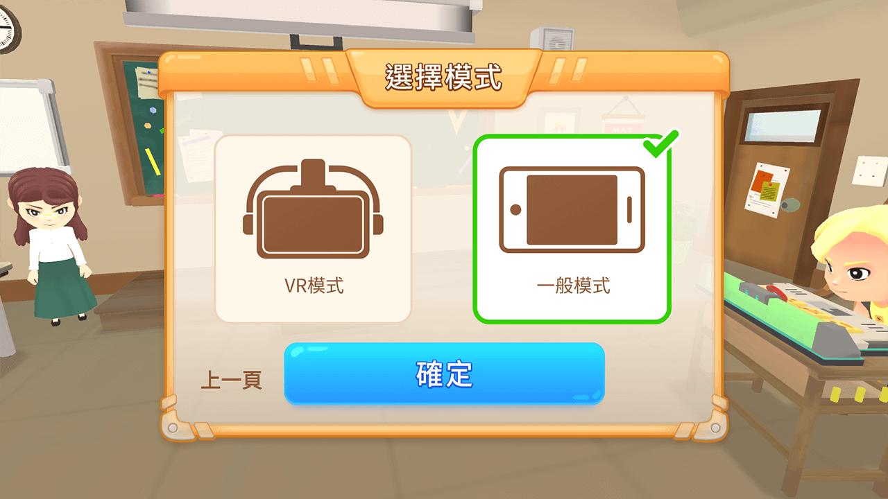 VR英語_文章圖_02