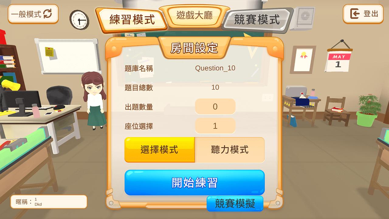 VR英語_文章圖_03